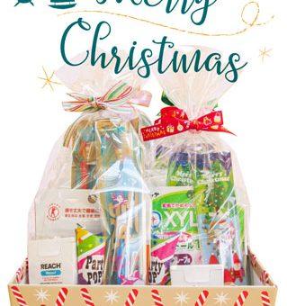 クリスマスお楽しみ袋